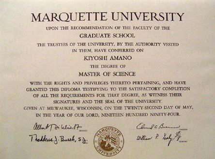 米国歯科大学院修士マスターオブサイエンス