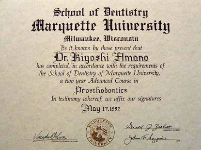 大学院歯科修士課程