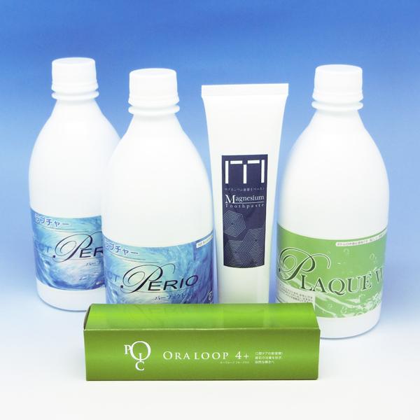 パーフェクトペリオ購入販売通販ボトル2本虫歯予防