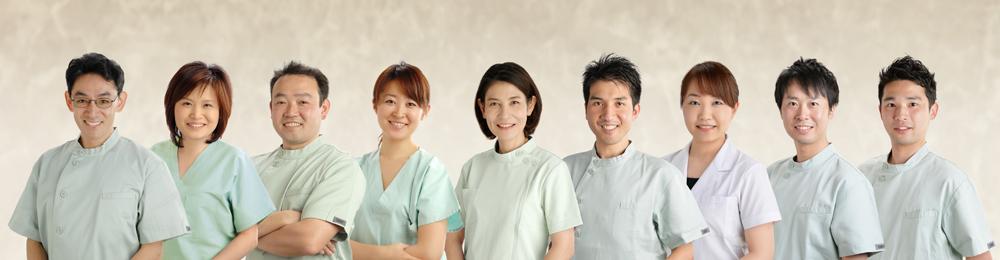 根管治療,歯周病,矯正,口腔外科,インプラント専門医