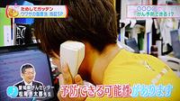 口腔ケア(歯磨き)でがん予防2
