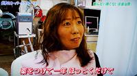 ドックベストセメント治療東京テレビ2