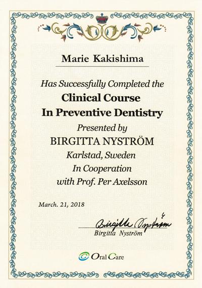 歯科衛生士,予防歯科認定証