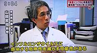 新型インフルエンザ予防殺菌水パーフェクトペリオ医科歯科