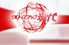 インプラントトラブル失敗ロゴ
