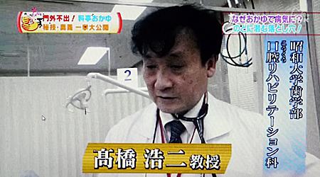 誤嚥性肺炎/誤えん性肺炎4