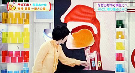 誤嚥性肺炎/誤えん性肺炎7