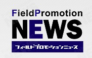 FieldPromotionNEWS