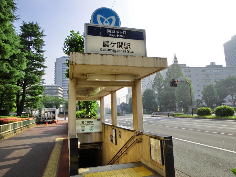 東京都千代田区霞が関天野歯科医院行路