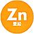 アンチエイジング歯科治療ミネラルバランスZn