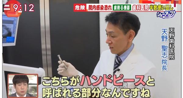 滅菌消毒,新品歯科ドリル