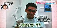 カリソルブ歯を削らない虫歯治療2