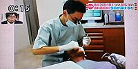 カリソルブ歯を削らない虫歯治療4