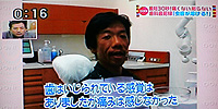 カリソルブ歯を削らない虫歯治療3