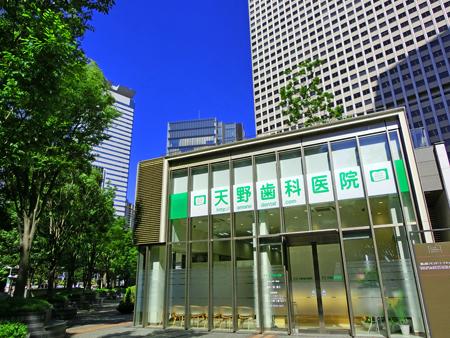 Dentist, Tokyo, Chiyodaku, Kasumigaseki, front