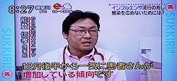 新型インフルエンザ予防法(パーフェクトペリオ殺菌水)1