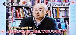 新型インフルエンザ予防法(パーフェクトペリオ殺菌水)2