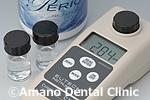 次亜塩素酸電解水パーフェクトペリオ購入販売通販(殺菌水治療)濃度計