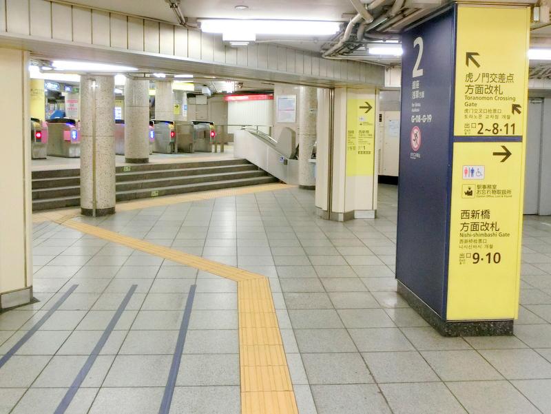 東京都虎ノ門の天野歯科医院順路