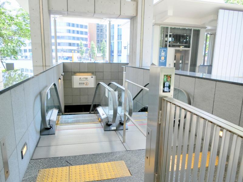 東京都虎ノ門の天野歯科医院コース