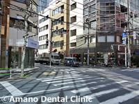 東京都港区虎ノ門の天野歯科医院新橋11