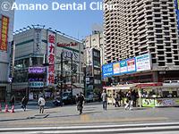 東京都港区虎ノ門の天野歯科医院新橋3