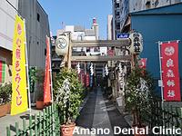東京都港区虎ノ門の天野歯科医院新橋6