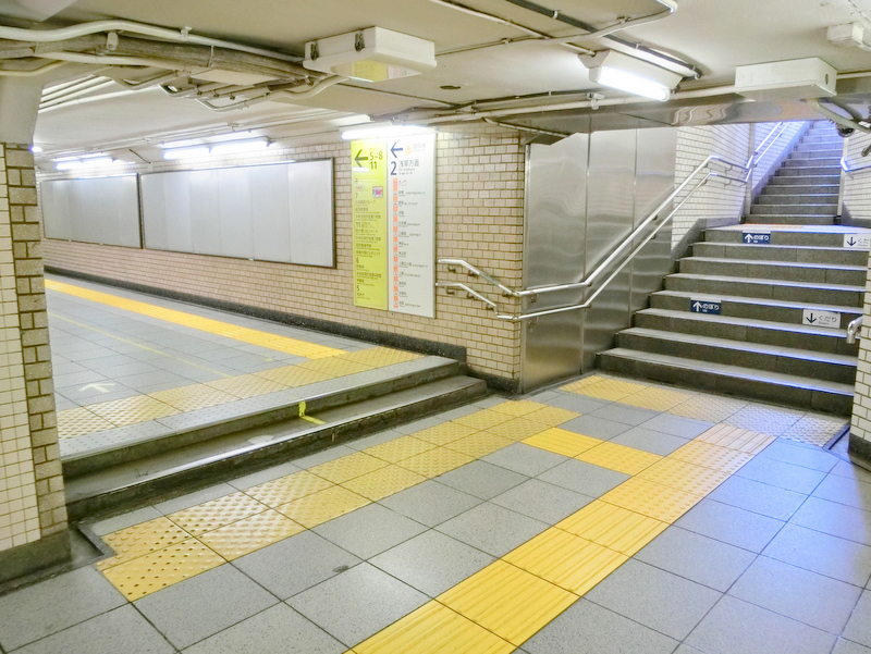 東京都虎ノ門の天野歯科医院map