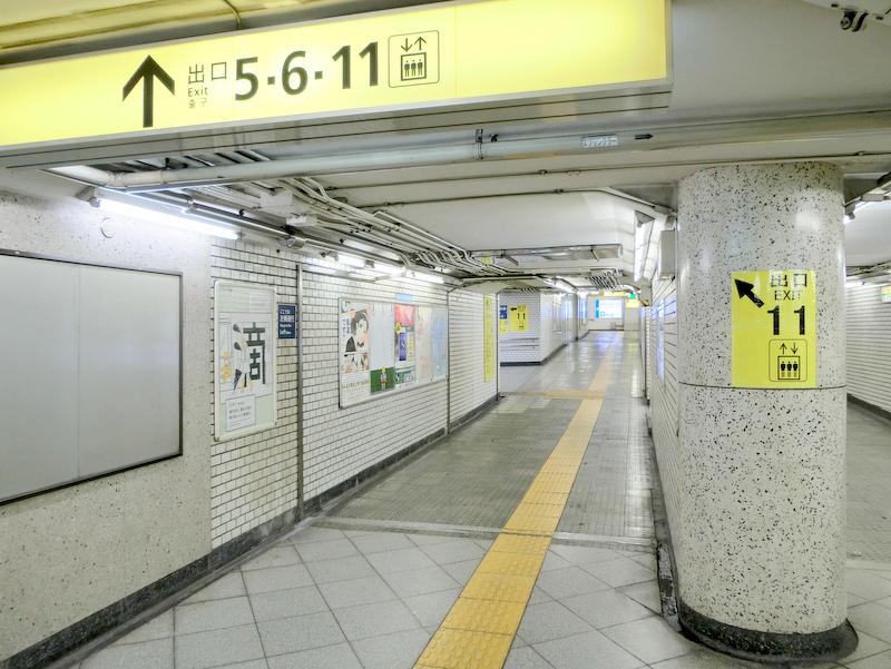 東京都虎ノ門の天野歯科医院最寄駅