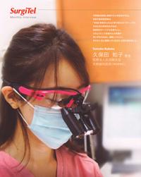 拡大鏡精密歯科治療写真