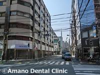 東京都港区虎ノ門の天野歯科医院虎ノ門8