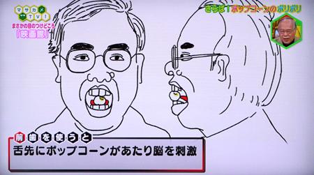 唾液の働き/効果作用9