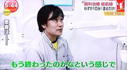 痛くない虫歯治療21