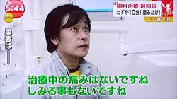 痛くない虫歯治療23