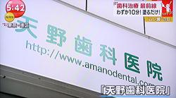 痛くない虫歯治療3