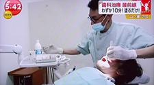 痛くない虫歯治療ドックベストセメント診療