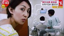 痛くない虫歯治療8