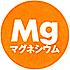歯槽膿漏歯周病治療マグネシウム歯磨き粉Mg class=