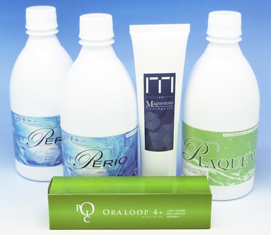 知覚過敏治療歯磨き粉6
