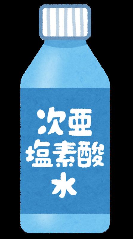 次亜塩素酸水除菌水殺菌効果詳細説明殺菌力