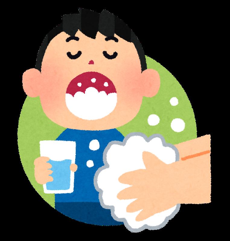 次亜塩素酸水/新型コロナウイルス殺菌消毒効果/安全性/うがい手洗い