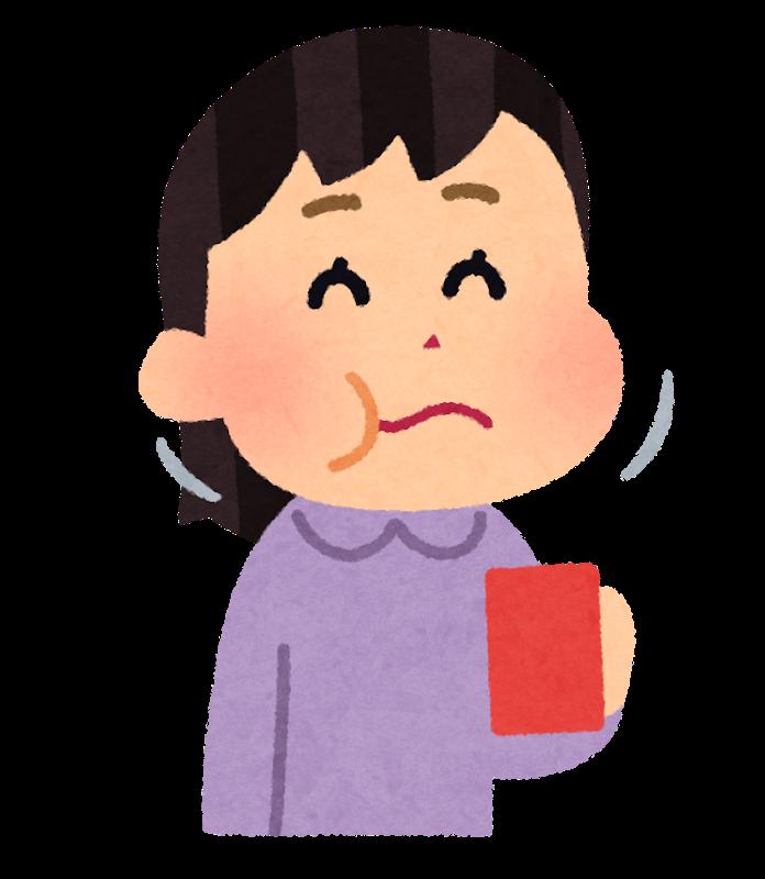 口臭歯周病予防免疫力向上サプリメント味覚