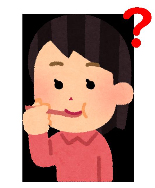 新型コロナウイルス初期症状/味覚障害/味覚異常/歯周病口腔ケア/味覚